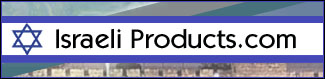 israeliproducts.com